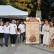 През първия уикенд на септември туристите в Банско бяха посрещнати с кулинарния празник на открито