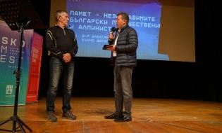 """Международен фестивал на планинарското кино """"Банско филм фест"""""""